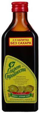 <b>Концентрат Секрет стройности</b> Стевия Лимон с зеленым чаем ...