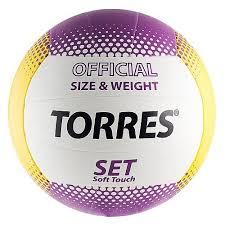 <b>Мяч волейбольный Torres</b> Set, V30045, фиолетовый цвет, 5 размер