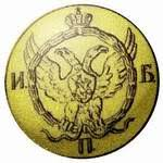 Исторические <b>пуговицы</b> - сайт для коллекционеров