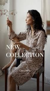 Online fashion store - LICHI
