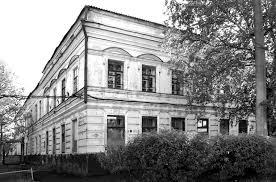 Материалы III Всероссийских Бутурлинских чтений.