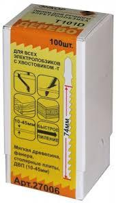 <b>Пилка для электролобзика</b> T101 D HCS 1шт/100 2 608 663 616 ...