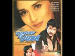 Image result for film (zindagi ek juaa)(1992)