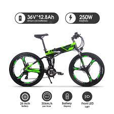 <b>RICH BIT RT-860 26</b> Inch Electric Folding Bike with Removable ...