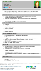 hr generalist resume template cipanewsletter human resources resume cover letter senior human resources hr