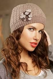 Бежевая шапка SuperShapka Тигуана - Malinka-fashion.ru