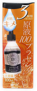 Amazon.co.jp: <b>Japan Gals</b> 3 Types of Ingredients - 100% Placenta ...