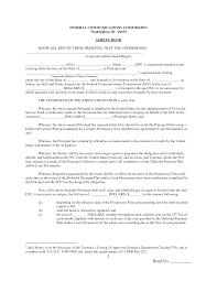 promissory note examples template shopgrat basic promissory note sample template