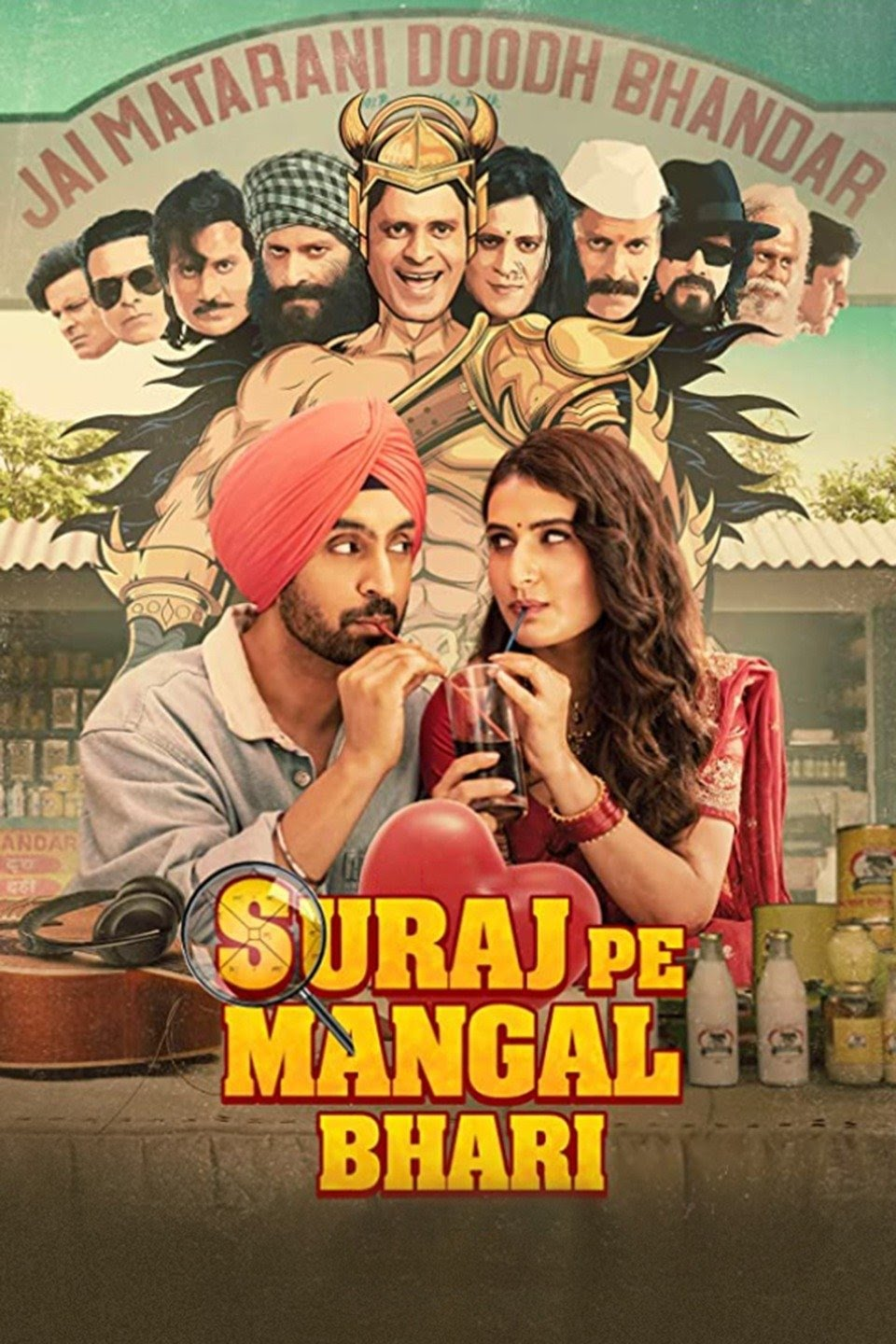 Suraj Pe Mangal Bhari (2020) Hindi Full Movie 480p | 720p