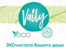 """<b>Vaily</b>"" - экочистота вашего дома"