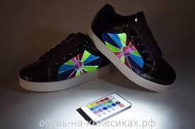 <b>Светодиодная</b> обувь с пультом <b>UFO</b> Black-Rainbow / ЮФО Блэк ...