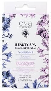 Купить <b>Eva</b> Esthetic Набор <b>масок</b> Beauty SPA в интернет ...