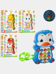 Детская развивающая музыкальная игрушка с проектором <b>Play</b> ...