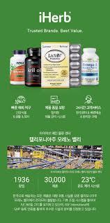 [iHerb] Super Nutrition <b>Perfect Family Energizing Multi</b>-<b>Vitamins</b> Iron