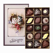 Купить конфеты <b>ручной работы</b> в коробке Старинная <b>открытка</b> в ...