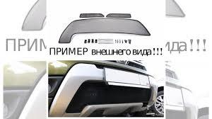 <b>Рамка</b>-с-<b>сеткой Защиты</b>-Радиатора *Renault-Citroen-* купить в ...