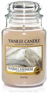 "Yankee Candle Warm Cashmere - <b>Ароматическая свеча</b> ""Темный ..."