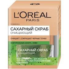 Купить Сахарный <b>скраб</b> для лица очищающий 50 мл <b>L'Oreal</b> ...