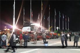 Image result for ششمین نمایشگاه تخصصی کشاورزی ایران جیرفت