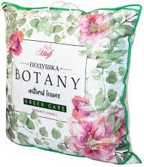 <b>Подушка Botany</b>, Файберлонс, 68х68 | Магазинчик домашнего ...