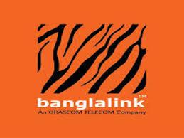 banglalink job no experience no skill hsc ssc bdjobz banglalink job no experience no skill hsc ssc