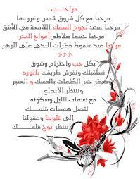 اهلا وسهلا باخت فاطمة العربي Images?q=tbn:ANd9GcSaupcTOlY6_UN3Q_LVl9ouEPeLnGhWyKht2x6Q91oZYwMbiJYU