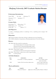 cv example for students pdf sample customer service resume cv example for students pdf nurse cv example nursing health care university student cv examples93311110png