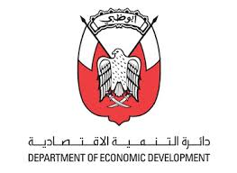 Abu Dhabi Department of Economic Development (DED)logo