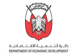 Abu Dhabi Department of Economic Development (DED)logo