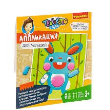 <b>Аппликация</b> для малышей <b>Bondibon</b> *Зайчик* - ВВ3271 | детские ...