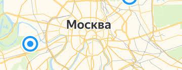 <b>Смывные клавиши</b> — купить на Яндекс.Маркете