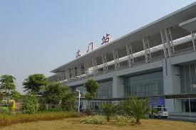 Humen railway station