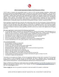 careers usaca ceo job advert page sri lanka cricket usaca ceo job advert page 001