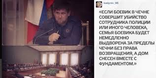 Лидеры оппозиции хотели меня убить, - Янукович - Цензор.НЕТ 4953