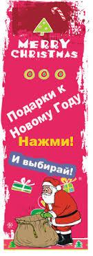 Подарки для женщин - podaroktut.com.ua - купить в интернет ...