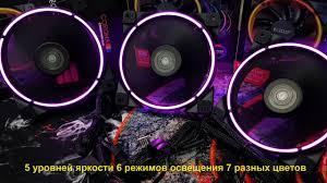 Набор <b>PcCooler RGB</b>-<b>вентиляторов Corona</b> 3-in-1 <b>FRGB</b>, PC ...