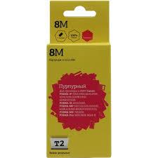 <b>Картридж T2 IC-CCLI-8M</b> Пурпурный (Magenta) — купить, цена и ...