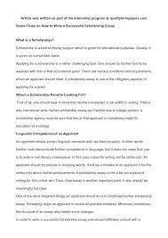 do my scholarship essay scholarship essay for business speedy paper aploon