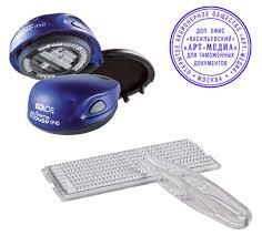 Купить <b>Печать самонаборная Colop Stamp</b> Mouse r R 40/1 SET ...