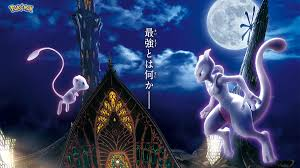 <b>Anime</b> Expo to Host Exclusive Screening of <b>Pokémon</b>: Mewtwo ...
