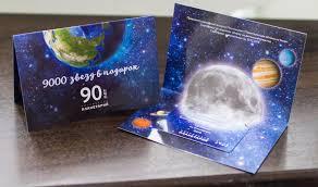 <b>Подарочный сертификат</b> можно купить в кассах Московоского ...