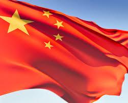 chinese flag   united architects   essays chinese essay  chinese flag