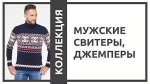 Товары <b>VAY</b> Садовод 22-26 Одежда оптом (Маринаша) – 565 ...