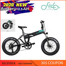 "<b>FIIDO M1</b> Folding <b>Electric</b> Mountain <b>Bike</b> 20"" Wheels 4 Inch Fat Tires ..."