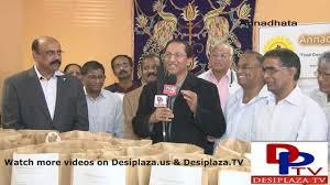 mr vish palepu c p a speaking at thanksgiving event sponsored by mr vish palepu c p a speaking at thanksgiving event sponsored by annadhata 2013