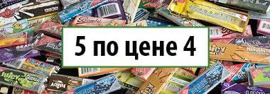 Бумажки <b>KZR KingSize</b> - купить в интернет-магазине Mary Jane ...