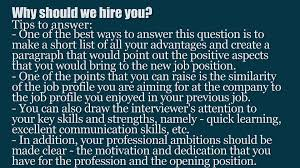top hr specialist interview questions and answers