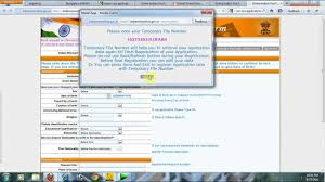 online n visa application form online n visa application form