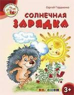 <b>Гордиенко Сергей Анатольевич</b> - купить книги автора или ...