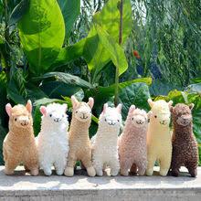 Best value <b>Alpaca Plush</b> – Great deals on <b>Alpaca Plush</b> from global ...
